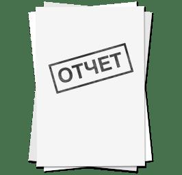 Курсовая на заказ недорого Выполнение курсовых в Минске Тел  Курсовая работа под заказ недорого