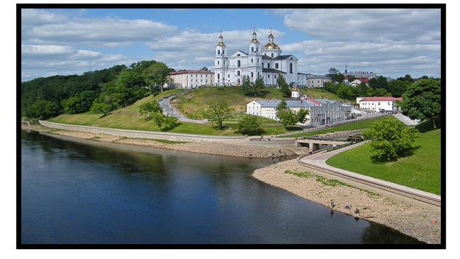 Магистерские диссертации на заказ в Витебске по цене от рублей  Заказать магистерскую в Витебске